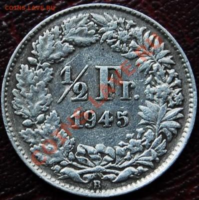 2 франка 1945 - до 3 октября - 358