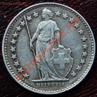 2 франка 1945 - до 3 октября - 359
