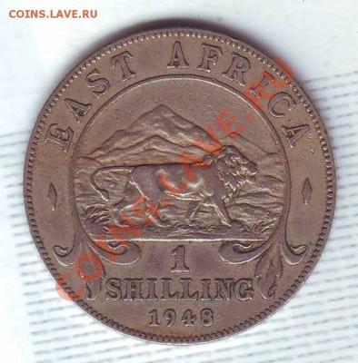 Брит.Вост.Африка.Шиллинг.1948. до 3 октября - 19480012.JPG