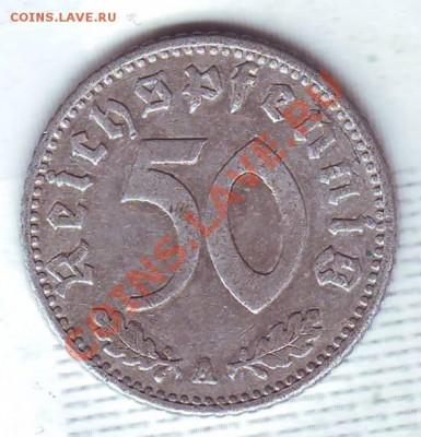 Al.Третий Рейх.50 Пфеннигов.1941.А. до 4 Октября - 1941 500001.JPG