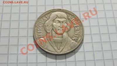 Польша 10 злотых 1968 Н.Коперник до 30.09 в 22:00 - DSC07660.JPG
