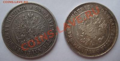1 марка для Финляндии 1892, 1915гг - 2а