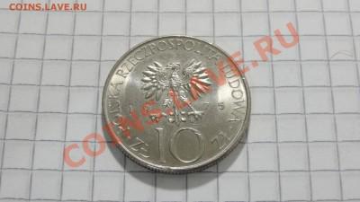 Польша 10 злотых 1975 А.Мицкевич UNC до 30.09 в 22:00 - DSC07667.JPG