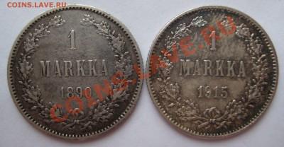 1 марка для Финляндии 1892, 1915гг - 2р