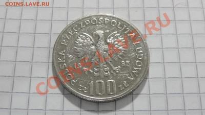 Польша 100 злотых 1985 Центр здоровья матер до 30.09 в 22:00 - DSC07671.JPG
