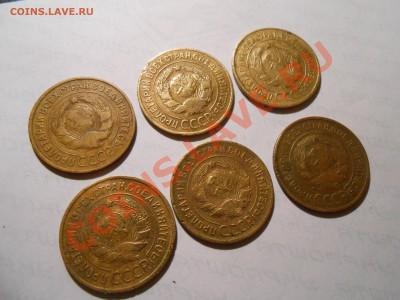 3 Копейки 1927 и Компания до 01.10.13 в 22:20 - DSCN5272[1].JPG