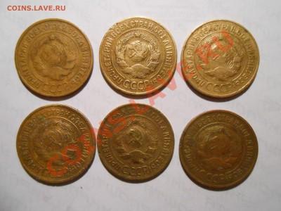 3 Копейки 1927 и Компания до 01.10.13 в 22:20 - DSCN5271[1].JPG
