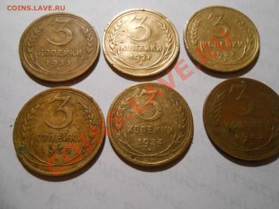 3 Копейки 1927 и Компания до 01.10.13 в 22:20 - DSCN5270[1].JPG