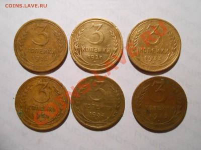 3 Копейки 1927 и Компания до 01.10.13 в 22:20 - DSCN5269[1].JPG