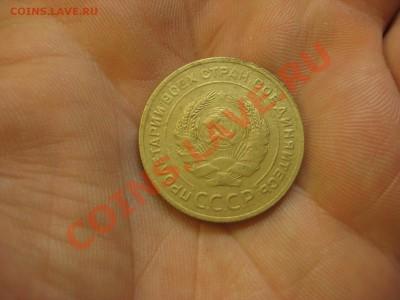 5 копеек 1928 ------------------- 03.10.13, в 22.00 Мск. - IMG_4617.JPG