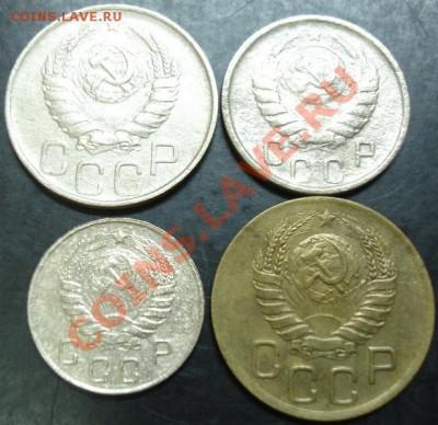 3,10,15,20 коп.1946 года до 22-00 02.10.13 года - DSC01170.JPG