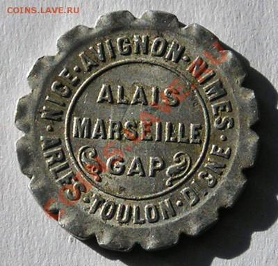 Нотгельд Франция, Марсель, 10 Сантимов 1921 (30.09.13) - P1012419.JPG