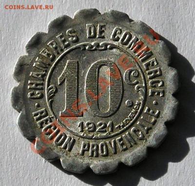 Нотгельд Франция, Марсель, 10 Сантимов 1921 (30.09.13) - P1012420.JPG