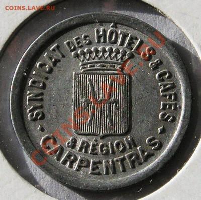 Нотгельд Франция, Карпентье, 10 Сантимов (30.09.13) - P1012437.JPG