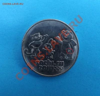 Мишка с карманом - DSCF0463