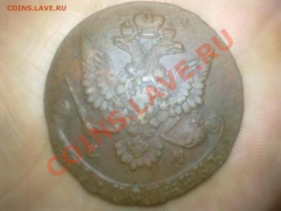 5 копеек Екатерины II, 1780, 1772 года Е.М. до 1.10.2013 - Фото1196[1]