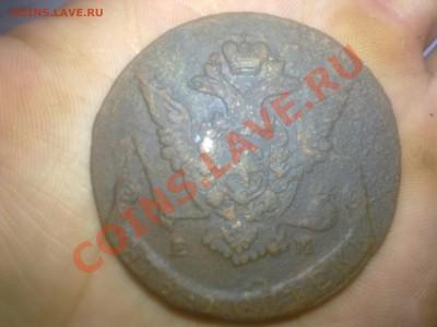 5 копеек Екатерины II, 1780, 1772 года Е.М. до 1.10.2013 - Фото1198[1]