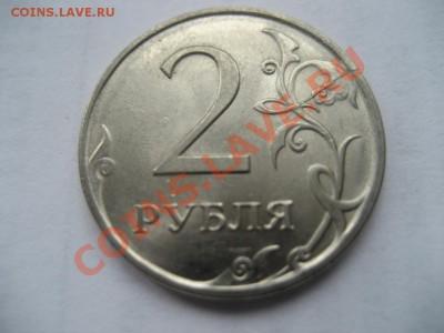2 рубля 2009г. СПМД-раскол - монеты 459