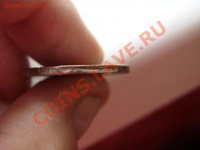 5 рублей 1998 г. Брак или рукоблуд? - DSC00235.JPG