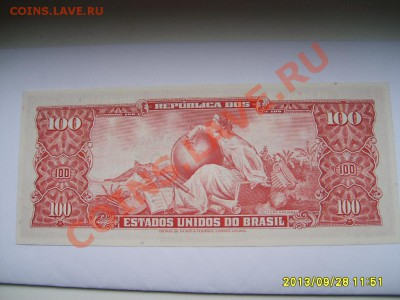 БРАЗИЛИЯ,10 ЦЕНТАВОС 1967г(НАДПЕЧАТКА НА 100 КРУЗЕЙРО)до1.10 - S6000769.JPG