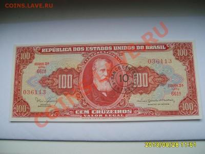 БРАЗИЛИЯ,10 ЦЕНТАВОС 1967г(НАДПЕЧАТКА НА 100 КРУЗЕЙРО)до1.10 - S6000768.JPG