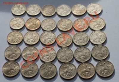 5 копеек 2009 СП 30 шт до 02.10.13 в 22-00 Мск - Изображение 235