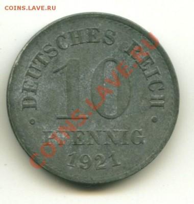 10 пфеннингов Германия цинк до 01.10.2013 22-00мск - герм10