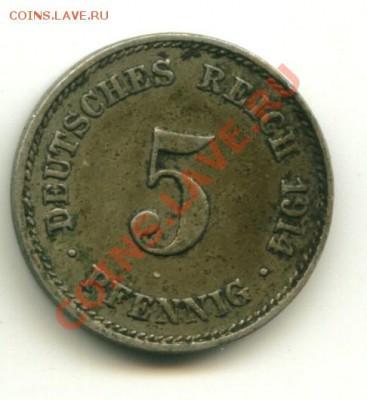 5 пфеннингов Германия до 01.10.2013 22-00мск - герм5