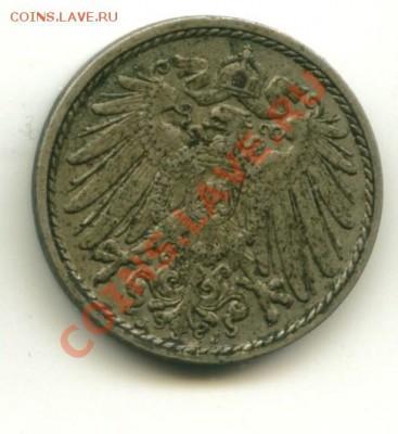5 пфеннингов Германия до 01.10.2013 22-00мск - герм5................