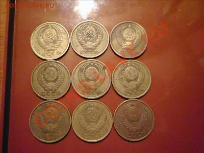 5 копеек 1976,77,78,80,81,82,88,90,91л. до 03.09 21.00 - Фото01002