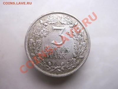 3 марки Веймар до 3.10 - 3 марки 1925 (3)
