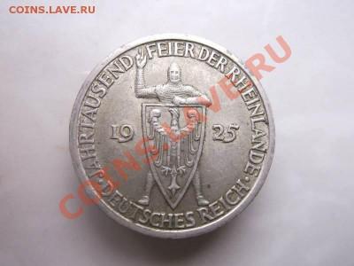 3 марки Веймар до 3.10 - 3 марки 1925