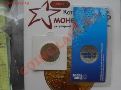 ПЕРМСКИЙ КРАЙ +ГОРЫ ЦВЕТНЫЕ - SDC11238.JPG