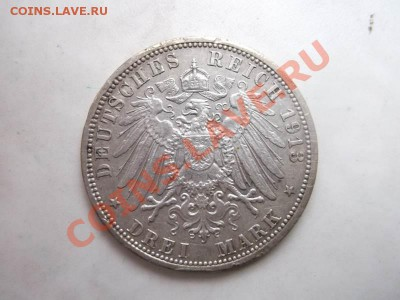 3 марки Пруссия 1913 до 3.10 - вилли 2 (2)