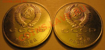 Две МЕШКОВЫХ  монеты  «Д.Сасунский», лот 232С 2х5 - IMG_3354