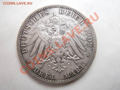 3 марки 1909 до 3.10 - 3 марки 1909 (2)