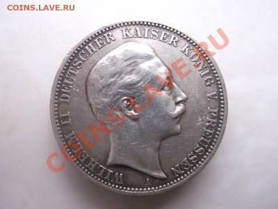 3 марки 1909 до 3.10 - 3 марки 1909 (3)