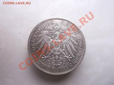 2 марки юбилейные до 3.10 - DSCF1810