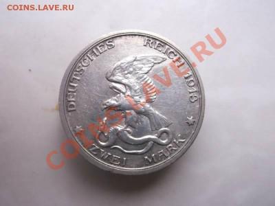 2 марки 1913 до 3.10 - DSCF1807