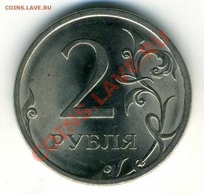 2р 2009 СП Н-4.24Г до 02.10 в 22-00(М) - 2.31В рев