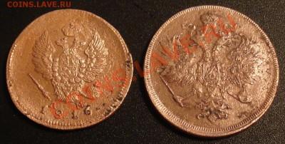 Полушка 1779 блястючая - 2 и 3 коп_2