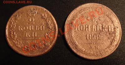Полушка 1779 блястючая - 2 и 3 коп_1