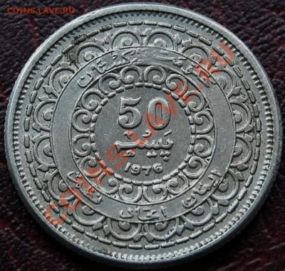 ПАКИСТАН - 50 пайса 1976 - до 4 октября - 488