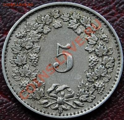 ШВЕЙЦАРИЯ - 5 раппен 1926 - до 4 октября - 470
