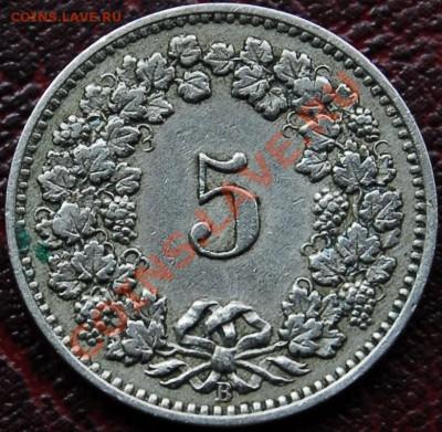 ШВЕЙЦАРИЯ - 5 раппен 1907 - до 4 октября - 420