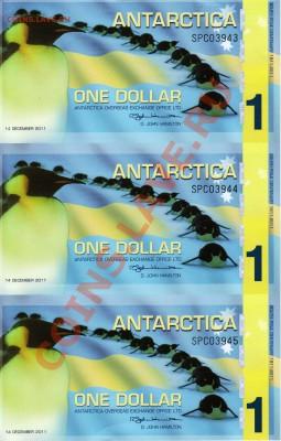 АНТАРКТИКА 1$ (3 НЕРАЗРЕЗАННЫЕ) ДО 03.10.13 В 22.00 (6699) - img196