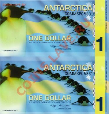 АНТАРКТИКА 1$ (2 НЕРАЗРЕЗАННЫЕ) ДО 03.10.13 В 22.00 (6698) - img210