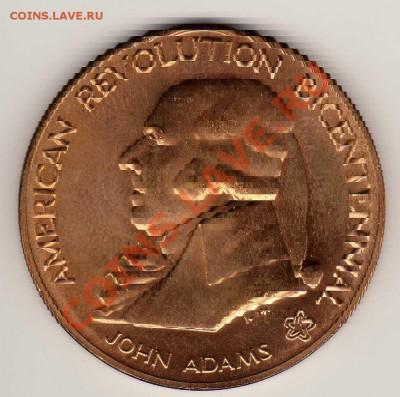 США 1976 ДЖОН АДАМС ДО 03.10.13 В 22.00МСК (5990) - img212