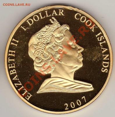 О-ВА КУКА 1$ 2007 ДВОЕ В МАШИНЕ ДО 03.10.13 В 22.00 (6568) - img217