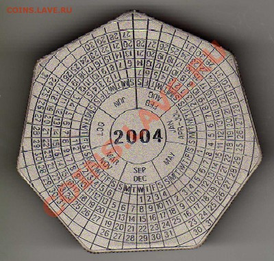 ЗАМБИЯ 1000 КВАЧА 2004 КАЛЕНДАРЬ ДО 03.10.13 В 22.00 (6615) - img226